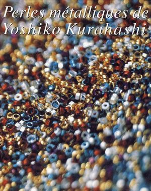 Kurahashi